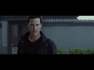 Мастер тай-цзи (2013) – «Финальный бой»