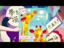 SHIZA Гачамэн Отряд Галактики 1 сезон Gatchaman Crowds TV 2 серия Azazel Viki 2013 Русская озвучка