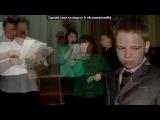 Наш выпускной 2013г. под музыку школа,мы тебя оч-оч любим!! - 5