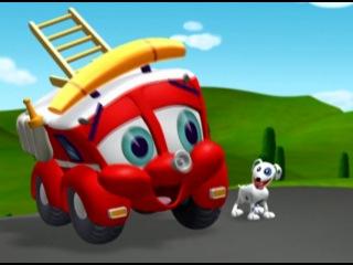 Финли - пожарная машинка: Там лучше где нас нет. 2 сезон 1 серия