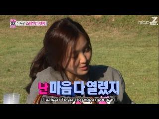 Молодожёны / We Got Married [ЧАСТЬ 1] - Тэмин и НаЫн - 24 эпизод; Ли Со Ён и Юн Хан - 4 эпизод; Чжон Ю Ми и Чжон Джун Ён - 4 эпизод;
