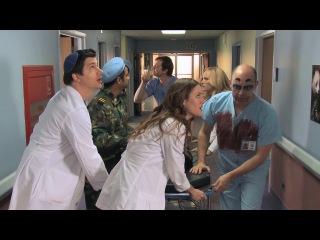 Дэцкая больница / Childrens Hospital.2 сезон.12 серия.2x2 [HD]
