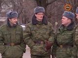 Солдаты 16 Дембель неизбежен - 17 серия