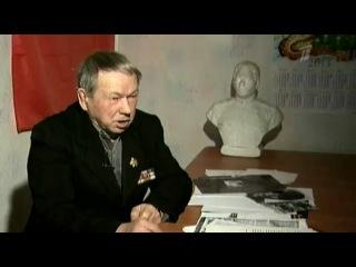 Город в огне. Фильм о Сталинградской битве!