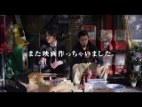 Ushijima the Loan Shark Season 2 teaser 1