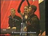 Влад Сташевский — Сеньорита Наташка