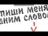 С моей стены под музыку WaP.Ka4Ka.Ru vkhp.net - Вот это музон Буфер разрывает - А у тебя ебашит музыка Вступайохуенные клубняки т.п. для твоего буфера(главное что бы не порвался делай громче=) httpvkontakte.rubufer_ebashit httpvkontakte.ruapp1841357. Picrolla