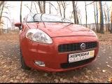 Тест драйв Fiat Punto (Фиат Пунто)