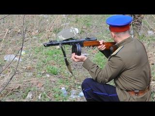 Стрельба из ППШ 9 мая 2013 г