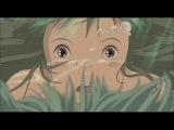 Маленькая история любви. Хаку и Тихиро (Унесённые призраками)