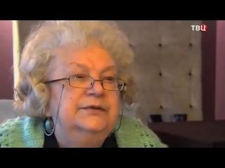 ТВЦ Слабый должен умереть (13.11.2013). Червонская о прививках и Ермакова о ГМО