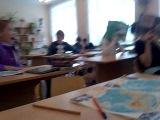 вот что делают ученики на уроках географии