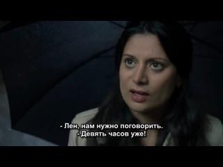 Городок/The Town (2012) 1x02 (RUS SUB)