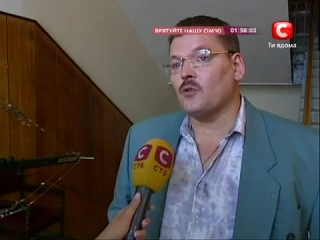 Михайло Круг- чудеса воскрешення (2012)