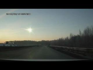 Метеорит в Челябинске 15.02.2013