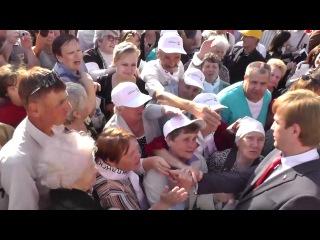 Вызов Единоросам или за 10 дней до ареста Урлашов!