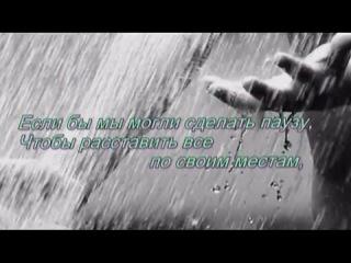 ганз енд роузес ноябрьский дождь