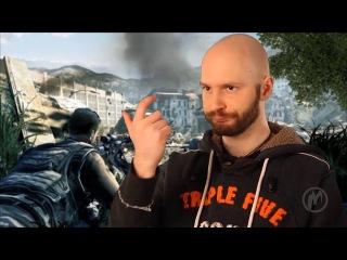 Sniper: Ghost Warrior 2 - мнение Игромании