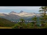 Анжелика Варум - Зимняя Вишня караоке