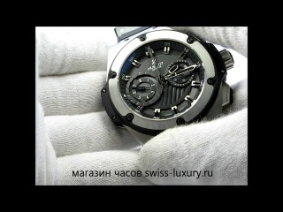 Часы Hublot King Power Stainless 48mm LIMITED