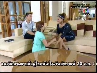 Неугомонная девчонка / Punya Chon Kon Krua (Таиланд, 2012 год, 6/12 серий)