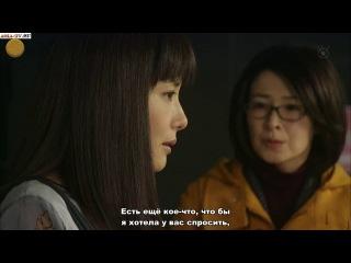 [ZOLOTO] Методы расследования лейтенанта Фукуие 2/11