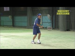 Gaki no Tsukai #1051 (2011.04.24) Tennis Lessons