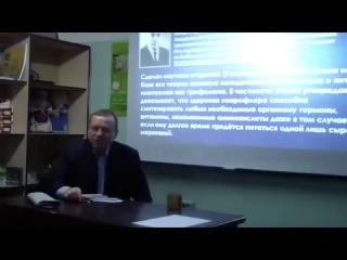 Виктор Ефимов - интересная лекция о питании