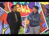 Gaki no Tsukai #263 (1995.02.19) — Manager Ootomo Honeymoon
