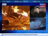 Спасая людей, погибли пожарные в Москве