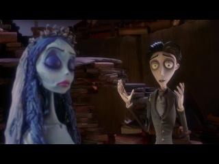 Труп невесты / Corpse Bride (Тим Бёртон / Tim Burton) [2005, мультфильм, фэнтези, мелодрама, музыка, BDRip] Dub