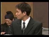 Gaki No Tsukai #511 (2000.05.07) — Cheapskate Oonuma Trial 3