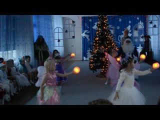 Танец маленьких фей для Деда Мороза