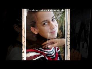 Как ебались кароли фото 3 фотография