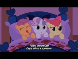 My little pony: Friendship is Magic - Сезон 1 серия 17 (Русские субтитры)