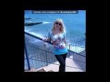 май 2010 под музыку Классическая музыка - Вальс из кф Огни рампы. Picrolla