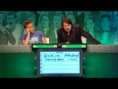 The Big Fat Quiz Of The Year 2012