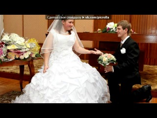 «29.03.2013» под музыку Филипп Киркоров и Павел Воля - Любовь (новая версия 2010) - OST Любовь в большом городе 2. Picrolla