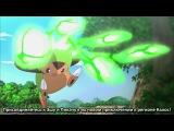 [FRT Sora] Pokémon the Series: XY Trailer [RUS SUB]