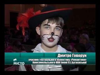 В ОЦЕВУМі пройшов обласний огляд-конкурс театральних колективів