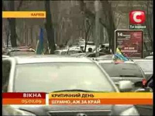СТБ канал Викна-Новости
