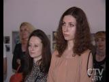 CTV.BY: Ночь музеев прошла в Минске