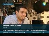 В Азербайджане возвращается мода на легендарные кепки-аэродромы