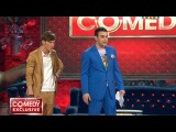 Новый Комеди Клаб. Exclusive (16 выпуск) 01.06.2013