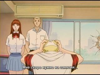 Крутой учитель Онидзука Great Teacher Onizuka GTO 21 серия Субтитры
