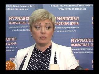 Комментарий губернатора Марины Ковтун по итогам отчета перед Мурманской областной Думой