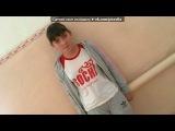 «С моей стены» под музыку Pitbull - You Slip, She Grip (Feat. Tego Calderon). Picrolla
