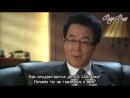 [Big Boss] Алиса из Чхондама  Алиса из Чхондамдона  Cheongdam-dong Alice (716) (рус саб)