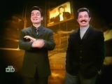 Тушите Свет (НТВ, 31 декабря 2000) Новогодний выпуск [с анонсом]