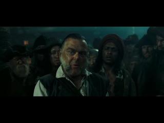 Пираты Карибского Моря 2. отрывок